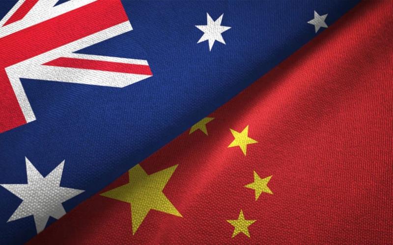 الصورة: الصورة: الصين تعلق اتفاقية اقتصادية مع أستراليا على خلفية توترات