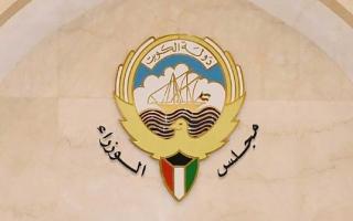 الكويت تنهي الحظر الجزئي اعتباراً من أول أيام العيد