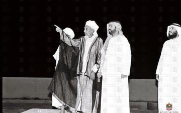 الصورة: الصورة: تحري الهلال تقليد راسخ وقديم