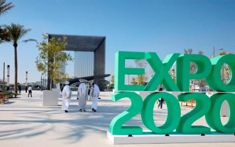 الصورة: الصورة: الدنمارك تؤكد رسميا مشاركتها في إكسبو 2020 دبي