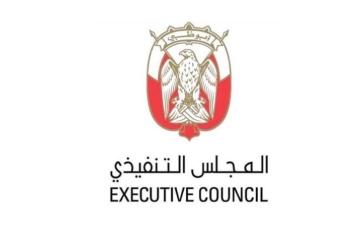 الصورة: الصورة: تنفيذي أبوظبي يصدر قراراً بتعيين رئيس تنفيذي لمؤسسة الإمارات