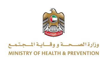 الصورة: الصورة: «الصحة» تواصل جهودها لتطعيم الفئات المستهدفة وتحدد «المستثناة»