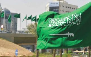 الصورة: الصورة: السعودية: ملتزمون بدعم أمن واستقرار العراق