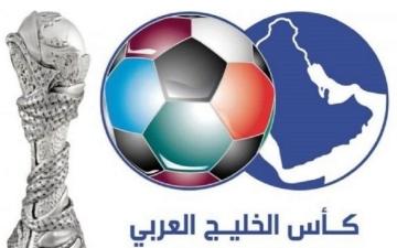 """الصورة: الصورة: 24 ديسمبر موعد انطلاق """"خليجي25"""" بالعراق"""