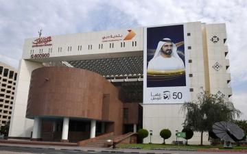 الصورة: الصورة: بلدية دبي تغلق 10 مؤسسات خالفت الإجراءات الاحترازية