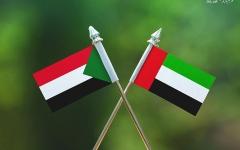 الصورة: الصورة: الإمارات تشارك في مؤتمر دعم السودان وقمة تمويل الاقتصادات الإفريقية بفرنسا