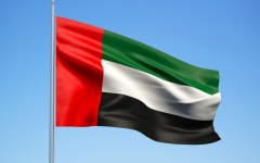 الصورة: الصورة: الإمارات ترسل طائرة تحمل 48 طنا من المواد الغذائية إلى إندونيسيا