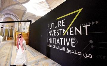 الصورة: الصورة: «السيادي السعودي» يزيد انكشافه على الأسهم الأمريكية إلى 15.4 مليار دولار