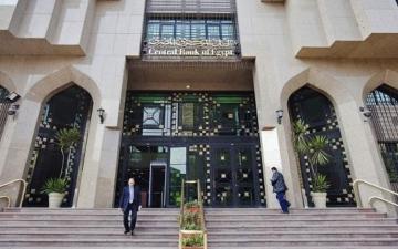 """الصورة: الصورة: """"جولد مان ساكس"""": مصر من الدول القليلة في العالم التي سيطرت على التضخم"""