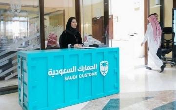 الصورة: الصورة: توضيح مهم من الجمارك السعودية حول رسوم الأمتعة