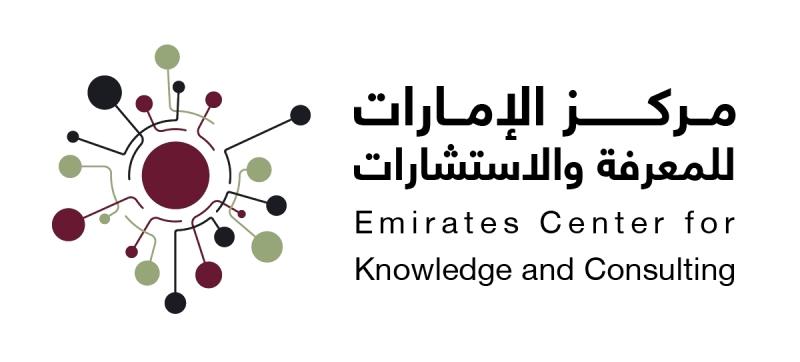 «مركز الإمارات للمعرفة».. ريادة في تعزيز العمل الحكومي