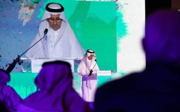 الصورة: الصورة: السعودية تتعهد بـ100 مليون دولار لإنشاء صندوق دولي للسياحة الشاملة