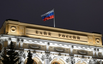 الصورة: الصورة: ارتفاع قياسي في احتياطي روسيا من الذهب والعملات الأجنبية يتجاوز 600 مليار دولار