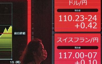 الصورة: الصورة: أسهم اليابان تغلق منخفضة بفعل جني الأرباح