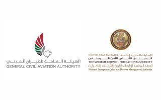 الصورة: الصورة: الإمارات تعلق دخول القادمين من فيتنام اعتبارا من 5 يونيو