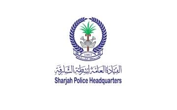 الصورة: الصورة: شرطة الشارقة تحقق في حادثة وفاة شابة عربية سقطت من أحد الأبراج