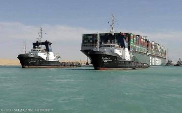 الصورة: الصورة: بيان مهم من هيئة قناة السويس  حول السفينة إيفر غيفن