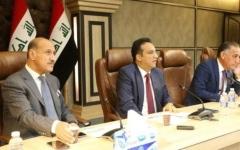 الصورة: الصورة: 7 مليارات دينار ميزانية اتحاد الكرة العراقي
