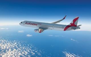 الصورة: الصورة: العربية للطيران أبوظبي تطلق رحلات مباشرة إلى سراييفو 12 يوليو