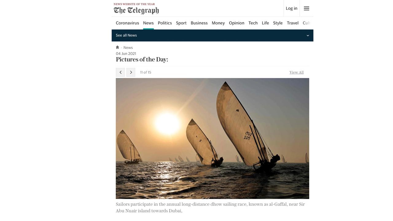 الصورة : صحيفة تليغراف تبرز الحدث   البيان