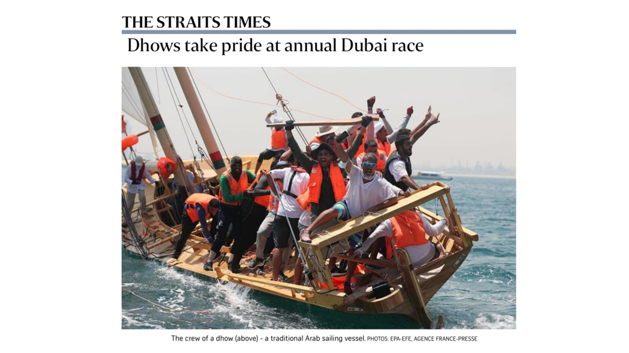 الصورة : صورة من موقع ستراتيس تايمز الأمريكي   البيان
