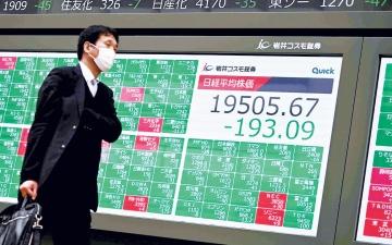 الصورة: الصورة: أسهم اليابان ترتفع وتترقب بيانات التضخم الأمريكية