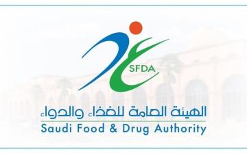الصورة: الصورة: السعودية تحظر استيراد لحوم الدواجن والبيض من 3 مناطق بفرنسا