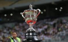الصورة: الصورة: تحديد موعد مواجهة الزمالك والمقاصة في كأس مصر
