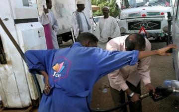 الصورة: الصورة: السودان يعلن رفع الدعم عن الوقود وارتفاع أسعار البنزين والديزل