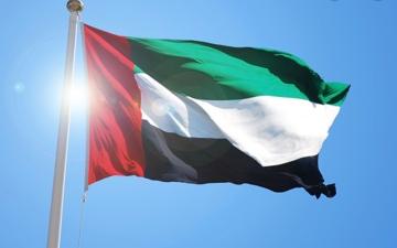 الصورة: الصورة: الإمارات ترسل شحنة من لقاح كوفيد19 إلى بيلاروسيا
