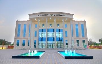الصورة: الصورة: جامعة العين تحقق تقدماً ضمن كيو إس لأفضل 750 جامعة