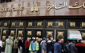 الصورة: الصورة: السلطات المصرية تمنح بنك القاهرة و3 شركات مهلة للطرح في البورصة