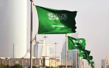الصورة: الصورة: «الاستثمارات السعودي» يستثمر في صندوق «إنفستكورب-أبردين»