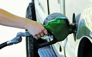 الصورة: الصورة: أسعار البنزين الجديدة في السعودية