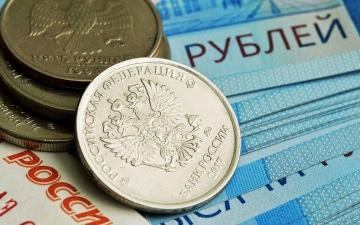 الصورة: الصورة: رفع سعر الفائدة في روسيا إلى 5.5%