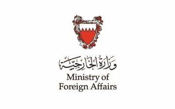 الصورة: الصورة: البحرين: انتخاب الإمارات لعضوية مجلس الأمن يعكس مساعيها لتعزيز الاستقرار
