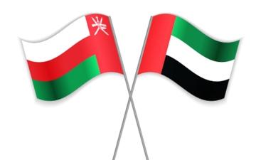 الصورة: الصورة: سلطنة عمان تهنئ الإمارات بانتخابها عضوا في مجلس الأمن