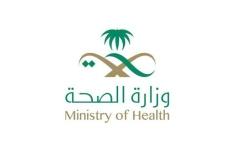 الصورة: الصورة: الصحة السعودية تحذر المصابين بالسمنة المفرطة من مضاعفات كورونا