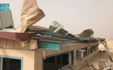 الصورة: الصورة: سقوط طائرة حوثية مفخخة على مدرسة في السعودية