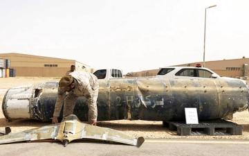 الصورة: الصورة: الإمارات تدين استهداف الحوثي مدرسة في عسير