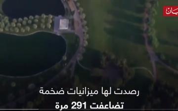الصورة: الصورة: ميزانية الإمارات في الـ50 عاماً نمو يواكب طموحات الدولة