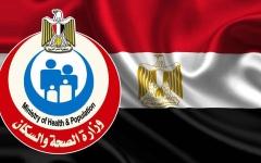 الصورة: الصورة: انخفاص إصابات كورونا اليومية بمصر وارتفاع الوفيات