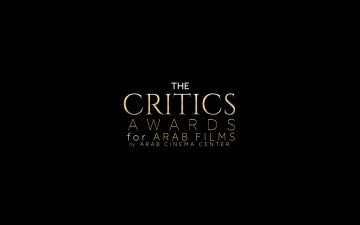الصورة: الصورة: «مركز السينما» يعلن ترشيحات جوائز النقاد للأفلام العربية 2021