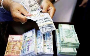 الصورة: الصورة: «سقوط حر» لليرة اللبنانية.. الدولار يساوي 15 ألف ليرة