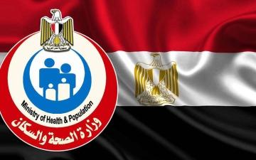 الصورة: الصورة: استمرار انخفاض إصابات ووفيات كورونا اليومية في مصر