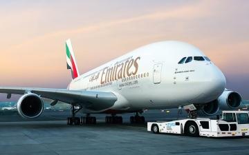 الصورة: الصورة: مجموعة الإمارات تعلن نتائجها عن السنة المالية 2020/ 2021