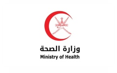 الصورة: الصورة: عمان تسجل 3 حالات مؤكدة للفطر الأسود في مرضى كورونا