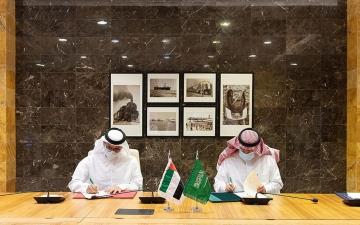 الصورة: الصورة: الإمارات والسعودية توقّعان مذكرة تفاهم في مجال أمن الطيران