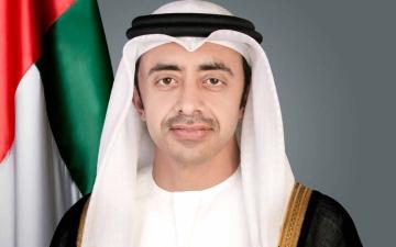 الصورة: الصورة: الإمارات تترأس أعمال القمة الإسلامية الثانية للعلوم والتكنولوجيا