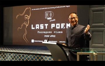 """الصورة: الصورة: إطلاق الفيلم الوثائقي """"القصيدة الأخيرة"""" رسمياً في دبي"""